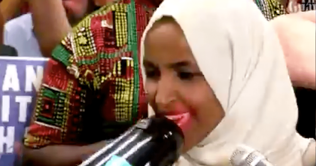 "WATCH: Omar Refers to Herself as ""The Hope of the United States"" in Reelection Campaign Video"