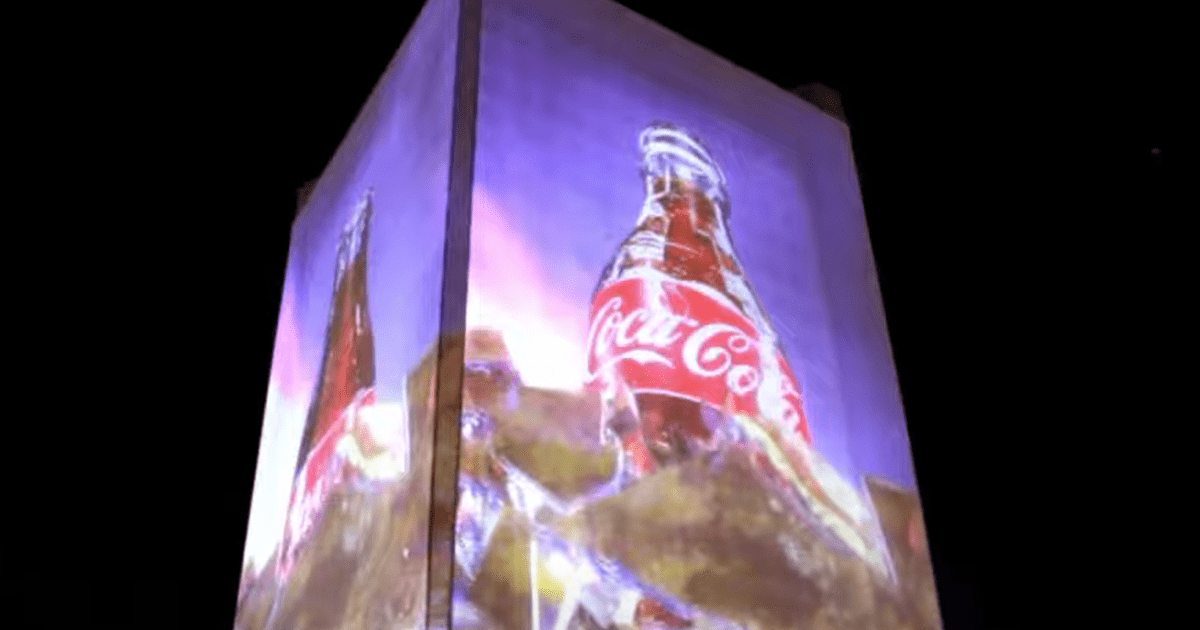 Turns out Coca-Cola required photo ID to attend their annual shareholder meeting